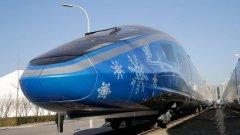 beijing zhangjiakou demiryolu hattinda hiz rekoru