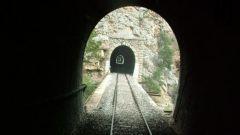 ulukisla yenice istasyonlari arasinda bulunan nolu tunelin guclendirilmesi ihale sonucu